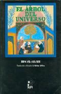 Portada de EL ARBOL DEL UNIVERSO