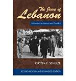 Portada de [( THE JEWS OF LEBANON: BETWEEN COEXISTENCE AND CONFLICT )] [BY: KIRSTEN E. SCHULZE] [JAN-2009]