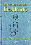 Portada de DOKKODO
