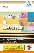 Portada de AUXILIARES DE INVESTIGACION DE ORGANISMOS PUBLICOS DE INVESTIGACION. TEST