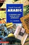 Portada de TEACH YOURSELF ARABIC