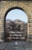 Portada de LA EDIFICACION DE LA MURALLA CHINA