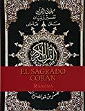 Portada de EL SAGRADO CORÁN