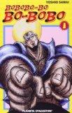 BOBOBO-BO-BO-BOBO Nº1
