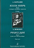 Portada de PRINCE IGOR. OPERA IN FOUR ACTS WITH PROLOGUE. PIANO SCORE. WITH TRANSLITERATED TEXT