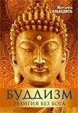 Portada de BUDDIZM. RELIGIYA BEZ BOGA