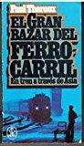 Portada de EL GRAN BAZAR DEL FERROCARRIL