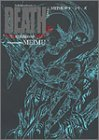 Portada de DEATH (4) (KADOKAWA COMICS ACE-MEIMU HORROR SERIES) (2002) ISBN: 4047134759 [JAPANESE IMPORT]