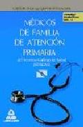 Portada de MEDICOS DE FAMILIA DE ATENCION PRIMARIA DEL SERVICIO GALLEGO DE SSALUD-SERGAS. TEMARIO ESPECIFICO VOLUMEN II