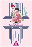 Portada de RANMA 1/2, VOL. 17 BY RUMIKO TAKAHASHI (2001-08-05)