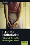 TOKIO BLUES (NORWEGIAN WOOD) (SPANISH EDITION) TRA EDITION BY HARUKI MURAKAMI (2008) PAPERBACK