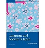 Portada de [(LANGUAGE AND SOCIETY IN JAPAN)] [AUTHOR: PROFESSOR NANETTE GOTTLIEB] PUBLISHED ON (OCTOBER, 2012)