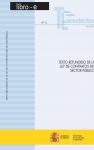"""Portada de TEXTOS LEGALES Nº 132011 """"TEXTO REFUNDIDO DE LA LEY DE CONTRATOS DEL SECTOR PÚBLICO"""""""